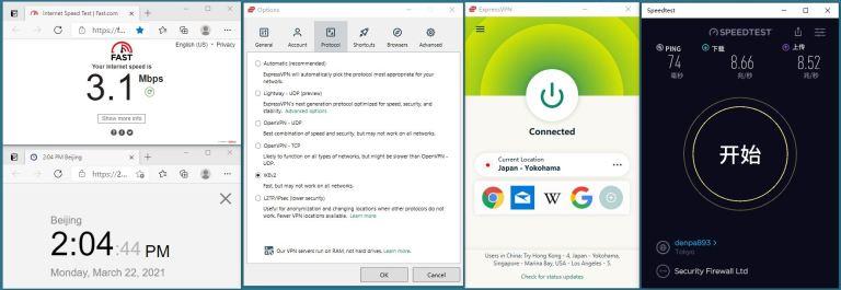 Windows10 ExpressVPN IKEv2 Japan - Yokohama 服务器 中国VPN 翻墙 科学上网 10BEASTS Barry测试 - 20210322