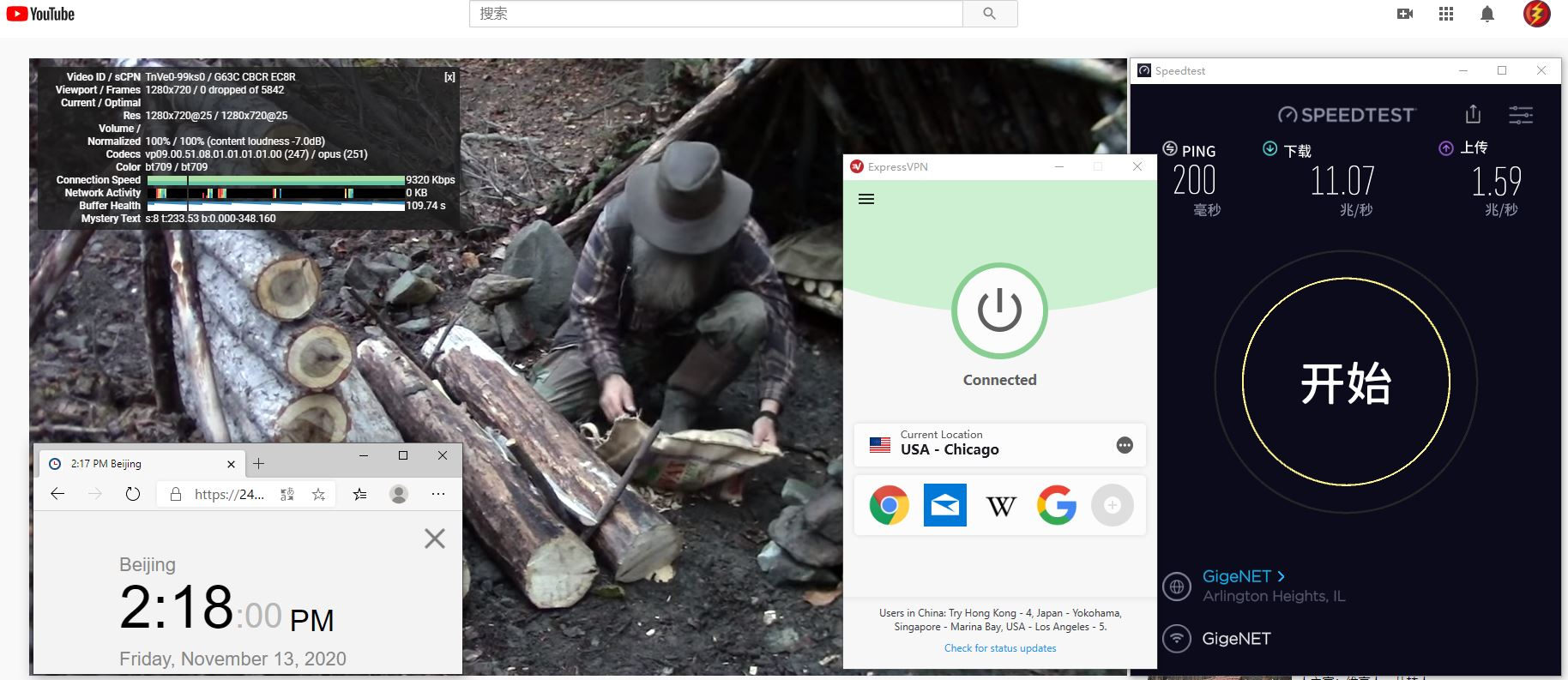 Windows10 ExpressVPN IKEv2 USA - Chicago 服务器 中国VPN 翻墙 科学上网 测试 - 20201113