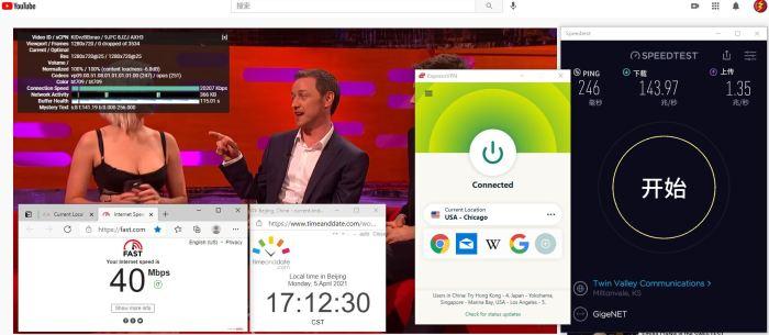 Windows10 ExpressVPN IKEv2 USA -Chicago 服务器 中国VPN 翻墙 科学上网 10BEASTS Barry测试 - 20210405