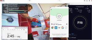 Windows10 ExpressVPN IKEv2 USA - San Francisco 服务器 中国VPN 翻墙 科学上网 测试 - 20201105