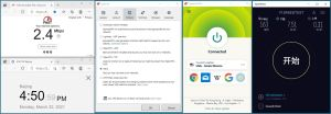 Windows10 ExpressVPN IKEv2 USA - Santa Monica 服务器 中国VPN 翻墙 科学上网 10BEASTS Barry测试 - 20210322