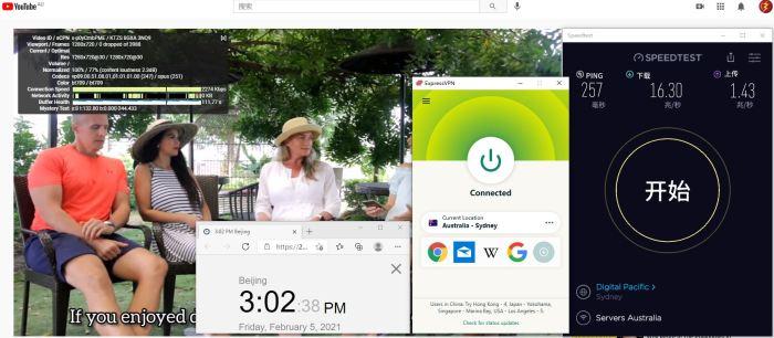 Windows10 ExpressVPN Lightway Sydney 服务器 中国VPN 翻墙 科学上网 10BEASTS Barry测试 - 20210205