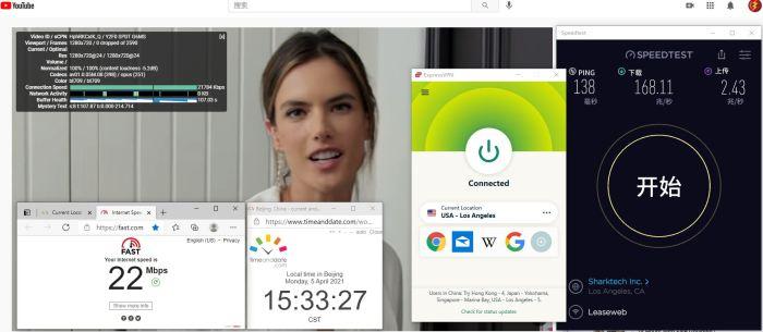 Windows10 ExpressVPN Lightway-udp USA - Los Angeles 服务器 中国VPN 翻墙 科学上网 10BEASTS Barry测试 - 20210405