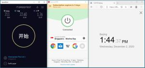 Windows10 ExpressVPN Singapore - Marina Bay 服务器 中国VPN 翻墙 科学上网 测试 - 20201202