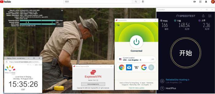 Windows10 ExpressVPN USA - Los Angeles - 5 服务器 中国VPN 翻墙 科学上网 Barry测试 10BEASTS - 20210816