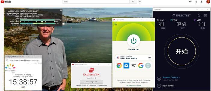 Windows10 ExpressVPN USA - Santa Monica 服务器 中国VPN 翻墙 科学上网 Barry测试 10BEASTS - 20210816