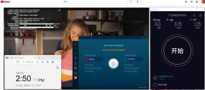 Windows10 IvacyVPN 国际版APP IKEv2 Albania 服务器 中国VPN 翻墙 科学上网 10BEASTS Barry测试 - 20210312
