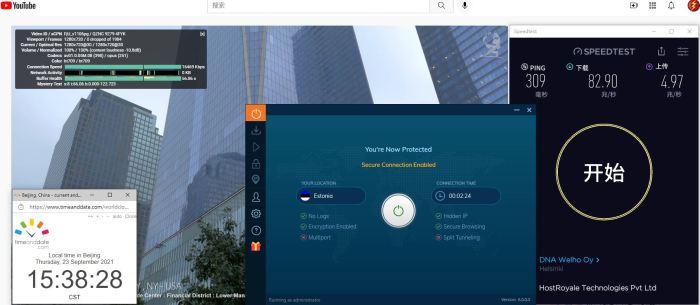 Windows10 IvacyVPN Automatic Estonia 服务器 中国VPN 翻墙 科学上网 Barry测试 10BEASTS - 20210923