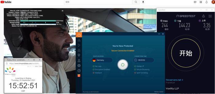 Windows10 IvacyVPN Automatic Germany 服务器 中国VPN 翻墙 科学上网 Barry测试 10BEASTS - 20210923