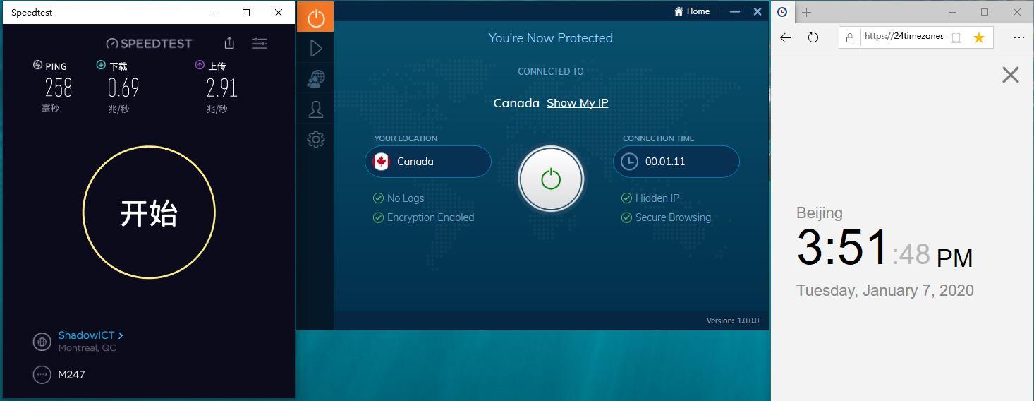 Windows10 IvacyVPN Canada 中国VPN翻墙 科学上网 SpeedTest测速-20200107