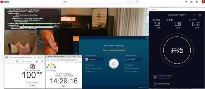 Windows10 IvacyVPN IKEv2 Canada 服务器 中国VPN 翻墙 科学上网 10BEASTS Barry测试 - 20210323