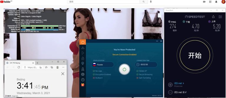 Windows10 IvacyVPN IKEv2 Russia 服务器 中国VPN 翻墙 科学上网 10BEASTS Barry测试 - 20210303