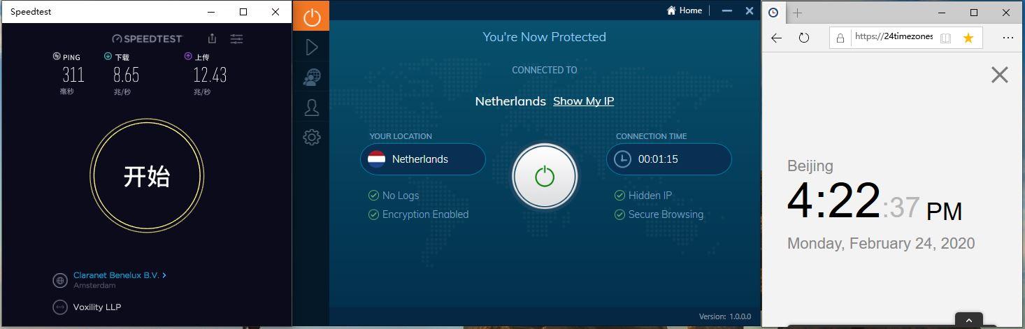 Windows10 IvacyVPN Netherlands 中国VPN翻墙 科学上网 SpeedTest测试 - 20200224