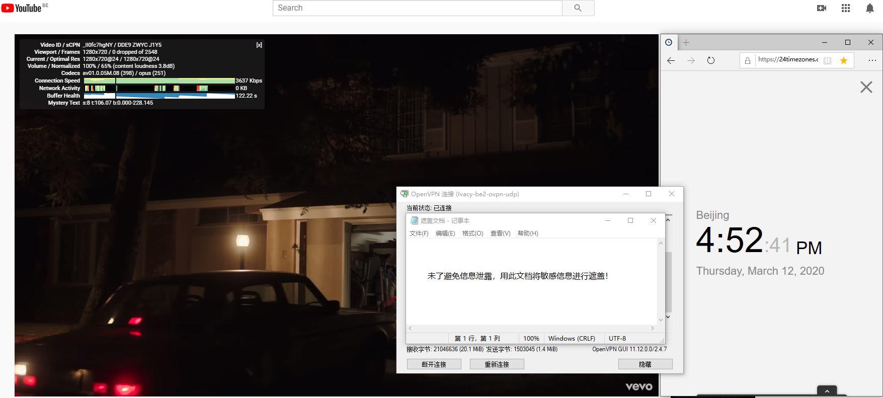 Windows10 IvacyVPN OpenVPN BE-2 中国VPN翻墙 科学上网 Youtube测速 - 20200312