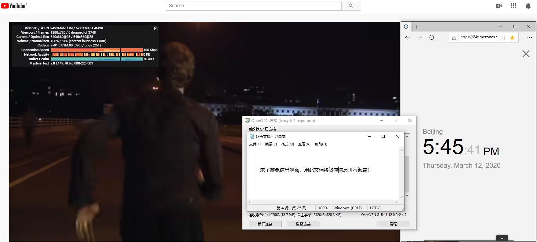 Windows10 IvacyVPN OpenVPN FR-2 中国VPN翻墙 科学上网 Youtube测速 - 20200312