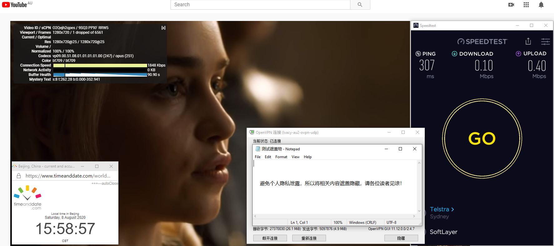 Windows10 IvacyVPN OpenVPN GUI au2 中国VPN 翻墙 科学上网 翻墙速度测试 - 20200808