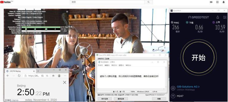 Windows10 IvacyVPN OpenVPN GUI ch2 服务器 中国VPN 翻墙 科学上网 测试 - 20201104
