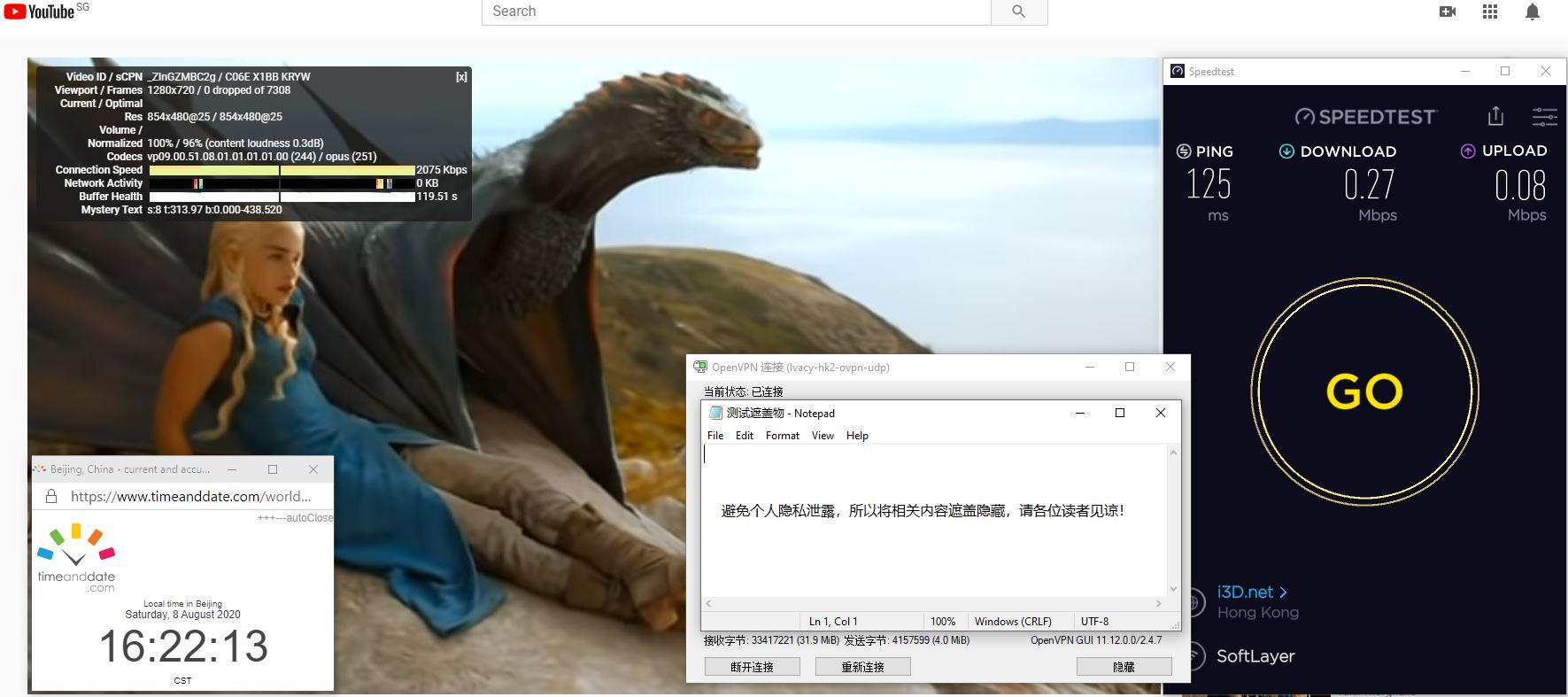 Windows10 IvacyVPN OpenVPN GUI hk2 中国VPN 翻墙 科学上网 翻墙速度测试 - 20200808