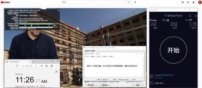 Windows10 IvacyVPN OpenVPN Gui Multi Server UDP - 19842 服务器 中国VPN 翻墙 科学上网 10BEASTS Barry测试 - 20210116