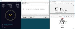 Windows10 IvacyVPN OpenVPN Gui cato2 服务器 中国VPN 翻墙 科学上网 翻墙速度测试 - 20201009