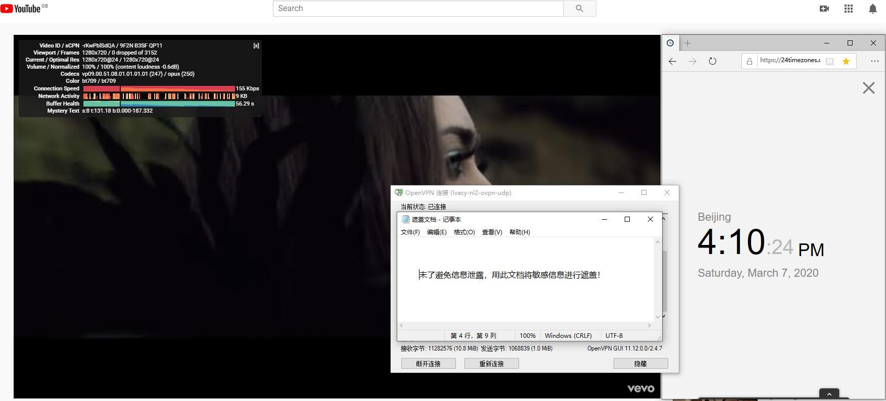 Windows10 IvacyVPN OpenVPN NL2 中国VPN翻墙 科学上网 Youtube测速 - 20200307