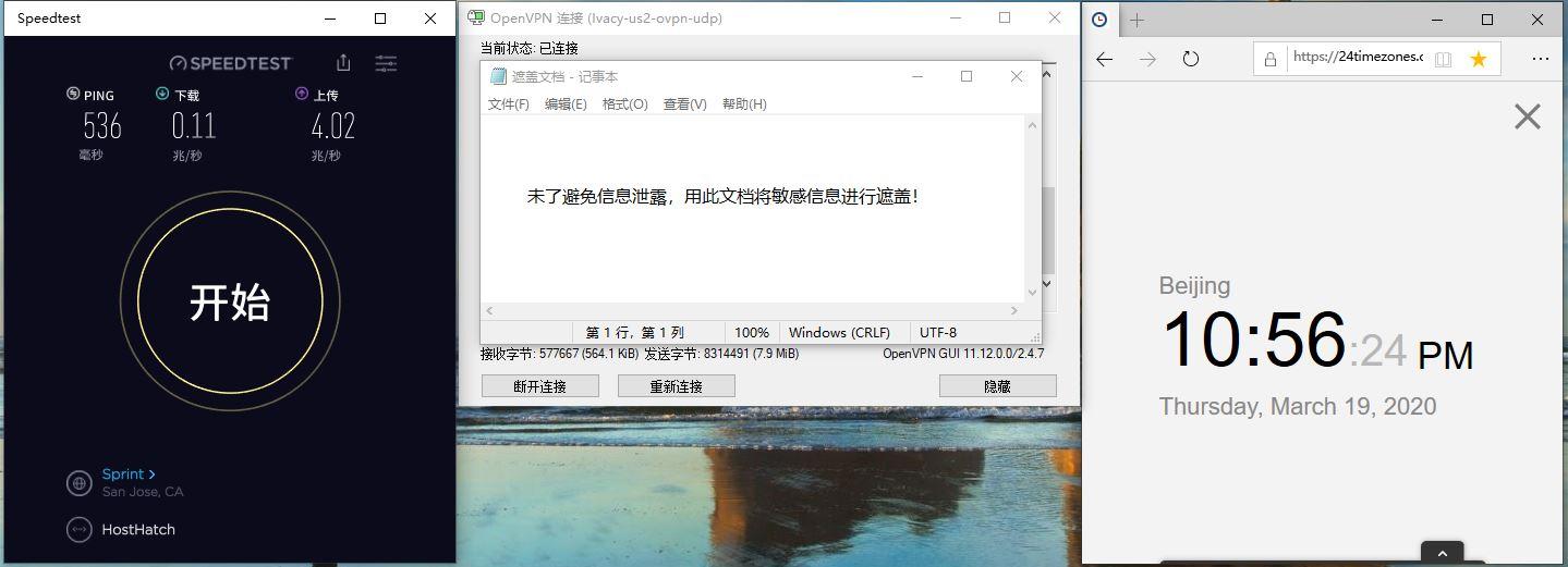 Windows10 IvacyVPN OpenVPN US-2 中国VPN翻墙 科学上网 Youtube测速 - 20200319
