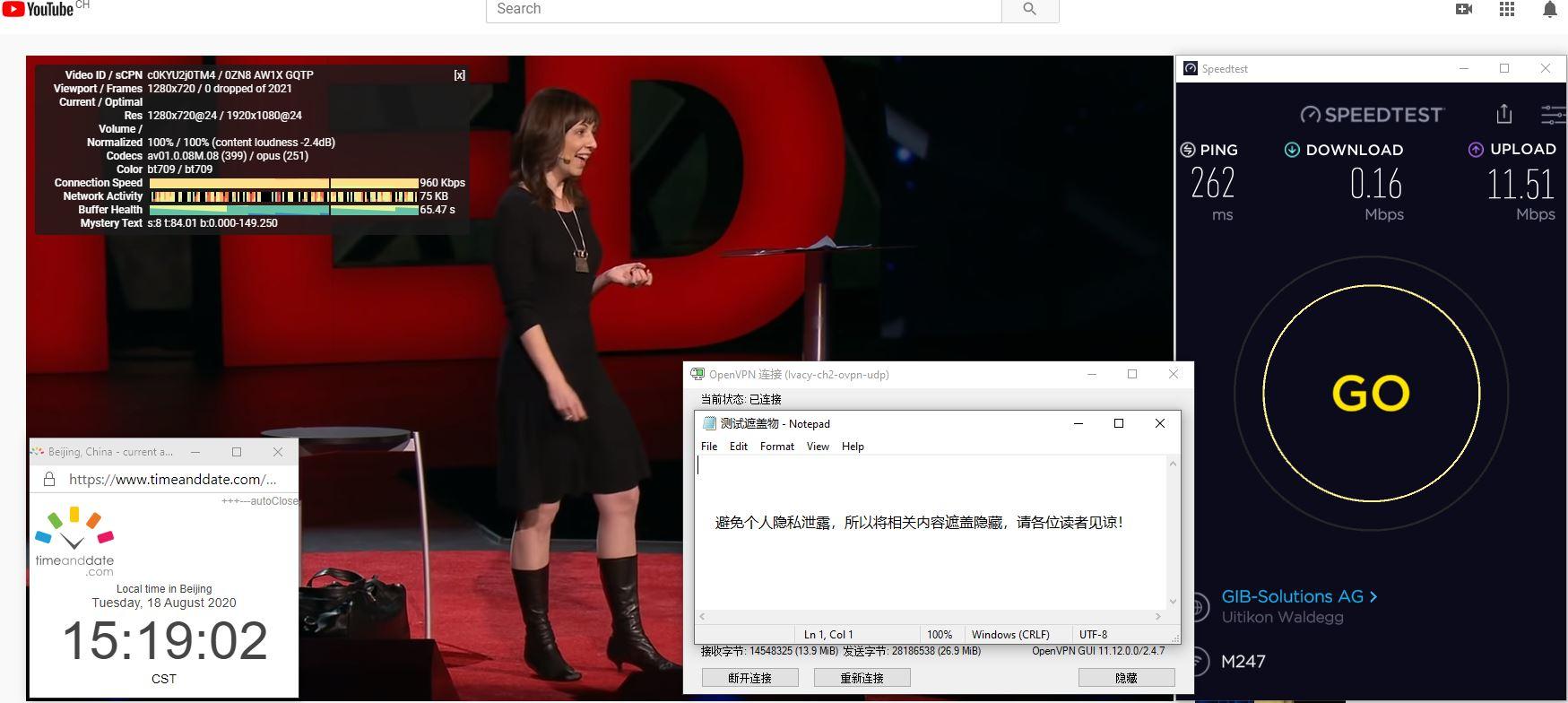 Windows10 IvacyVPN OpenVPN ch2 中国VPN 翻墙 科学上网 翻墙速度测试 - 20200818