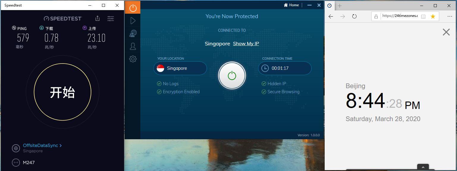 Windows10 IvacyVPN Singapore 中国VPN翻墙 科学上网 Speedtest测速 - 20200328