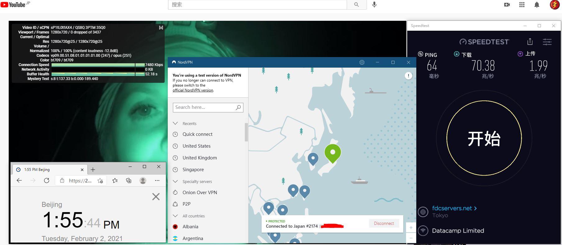 Windows10 NordVPN 中国专用版 Automatic Japan #2174 服务器 中国VPN 翻墙 科学上网 10BEASTS Barry测试 - 20210202