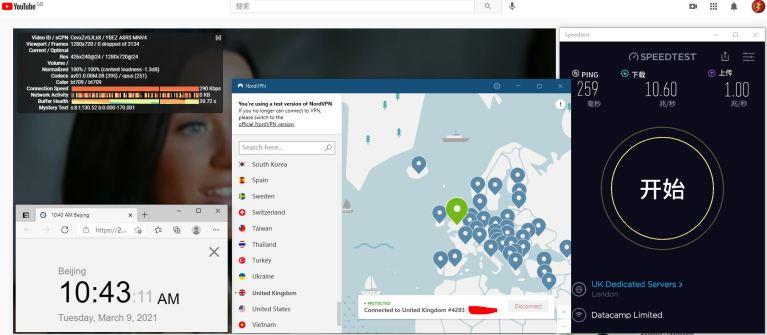 Windows10 NordVPN 中国专用版APP Nordlynx - UK - UK #4283 服务器 中国VPN 翻墙 科学上网 10BEASTS Barry测试 - 20210309
