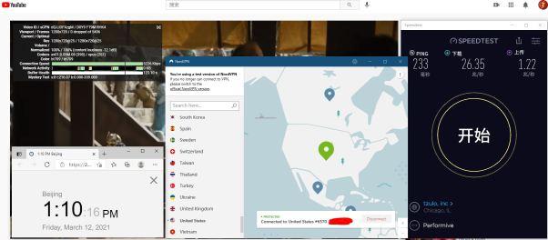 Windows10 NordVPN 中国专用版APP Nordlynx - USA - USA #6570 服务器 中国VPN 翻墙 科学上网 10BEASTS Barry测试 - 20210312