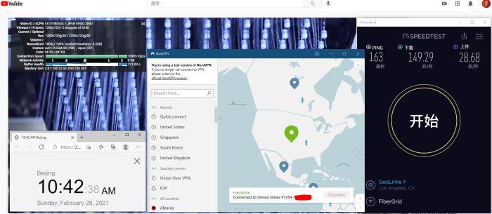 Windows10 NordVPN 中国专用版APP USA #7254 服务器 中国VPN 翻墙 科学上网 10BEASTS Barry测试 - 20210228
