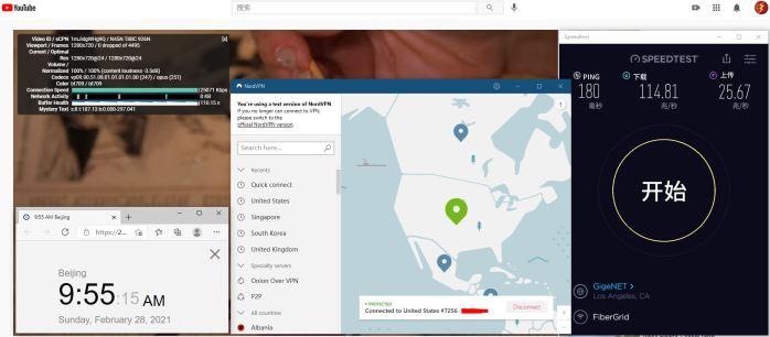 Windows10 NordVPN 中国专用版APP USA #7256 服务器 中国VPN 翻墙 科学上网 10BEASTS Barry测试 - 20210228
