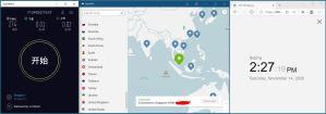 Windows10 NordVPN NordLynx Singapore 2191 服务器 中国VPN 翻墙 科学上网 测试 - 20201114