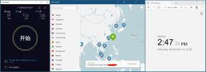 Windows10 NordVPN NordLynx Taiwan126 服务器 中国VPN 翻墙 科学上网 测试 - 20201114