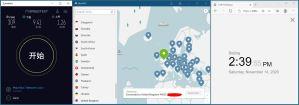 Windows10 NordVPN NordLynx UK 2032 服务器 中国VPN 翻墙 科学上网 测试 - 20201114