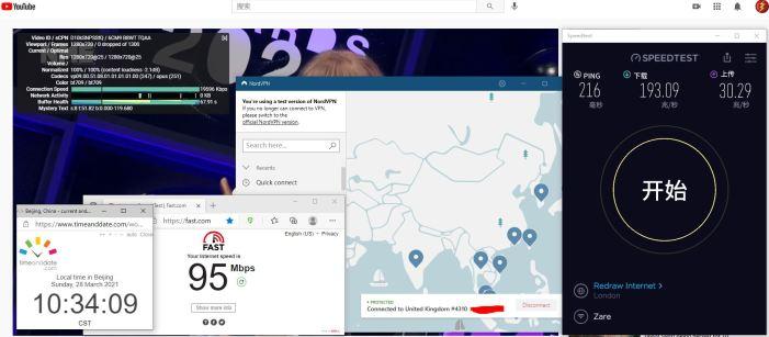 Windows10 NordVPN NordLynx United Kingdom #4310 服务器 中国VPN 翻墙 科学上网 10BEASTS Barry测试 - 20210328