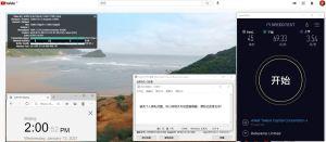Windows10 NordVPN Open VPN GUI JP2114 服务器 中国VPN 翻墙 科学上网 10BEASTS BARRY测试 - 20210113