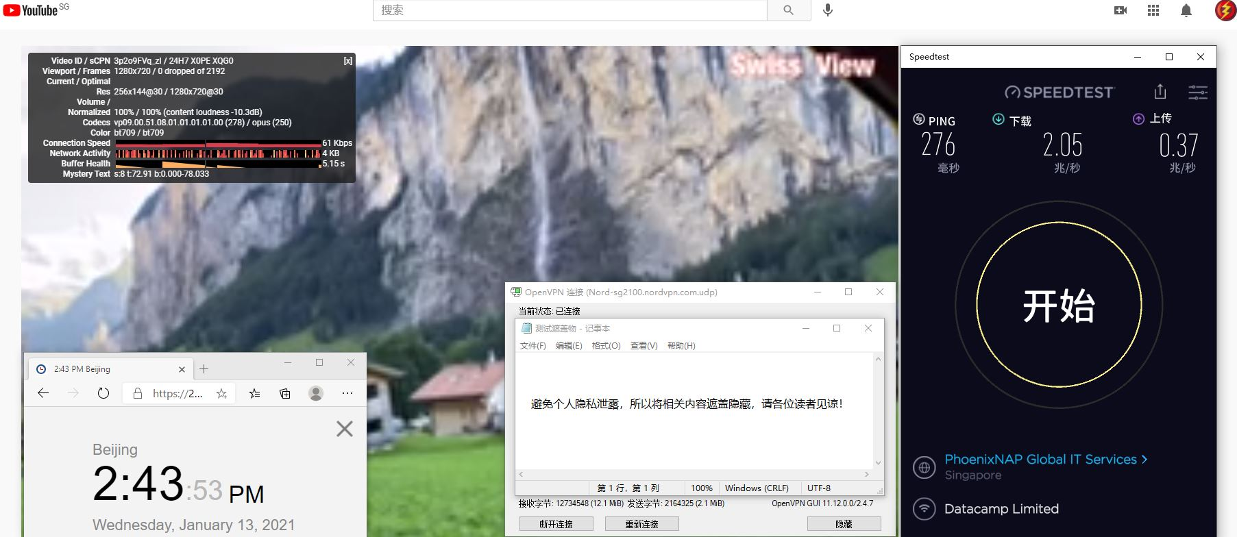 Windows10 NordVPN Open VPN GUI SG2100 服务器 中国VPN 翻墙 科学上网 10BEASTS BARRY测试 - 20210113