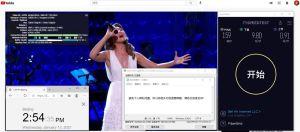 Windows10 NordVPN Open VPN GUI US7092 服务器 中国VPN 翻墙 科学上网 10BEASTS BARRY测试 - 20210113
