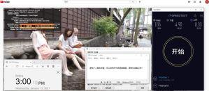 Windows10 NordVPN Open VPN GUI US7109 服务器 中国VPN 翻墙 科学上网 10BEASTS BARRY测试 - 20210113