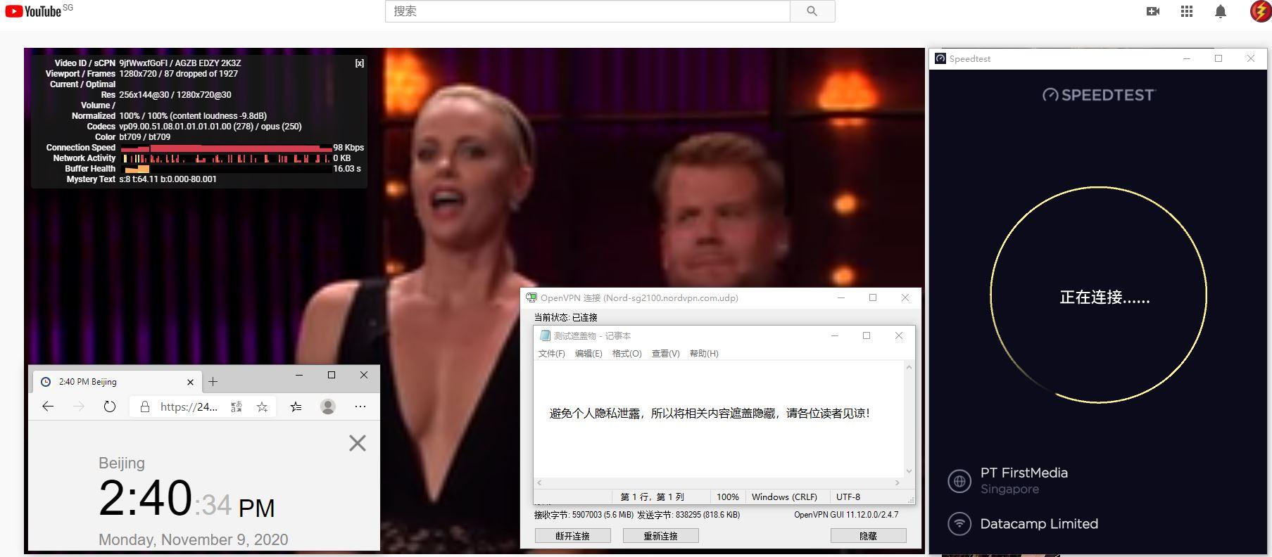 Windows10 NordVPN OpenVPN Gui Sg2100 服务器 中国VPN 翻墙 科学上网 测试 - 20201109Windows10 NordVPN OpenVPN Gui Sg2100 服务器 中国VPN 翻墙 科学上网 测试 - 20201109