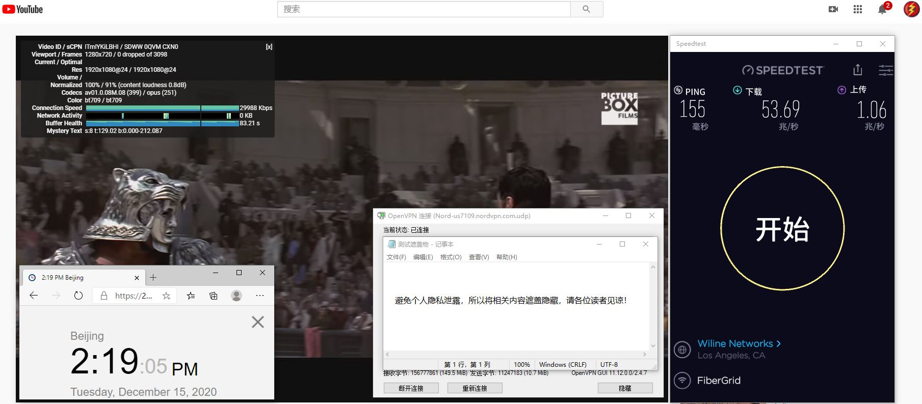 Windows10 NordVPN OpenVPN Gui US7109 服务器 中国VPN 翻墙 科学上网 测试 - 20201215