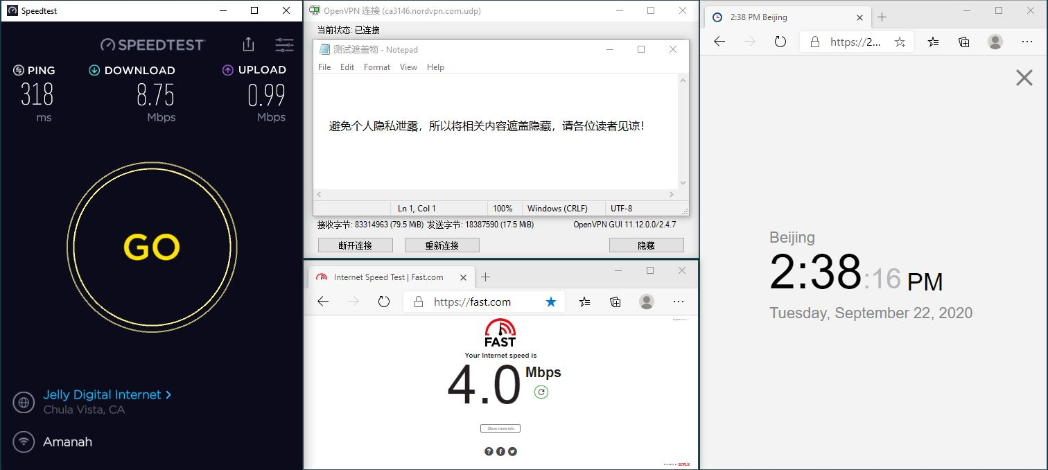 Windows10 NordVPN OpenVPN Gui ca3146 服务器 中国VPN 翻墙 科学上网 翻墙速度测试 - 20200922
