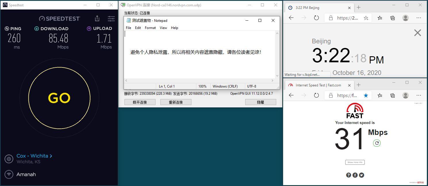Windows10 NordVPN OpenVPN Gui ca3146 服务器 中国VPN 翻墙 科学上网 翻墙速度测试 - 20201016