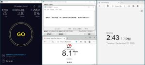Windows10 NordVPN OpenVPN Gui ca3147 服务器 中国VPN 翻墙 科学上网 翻墙速度测试 - 20200922
