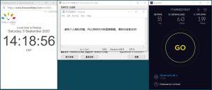 Windows10 NordVPN OpenVPN Gui jp2114 中国VPN 翻墙 科学上网 翻墙速度测试 - 20200905