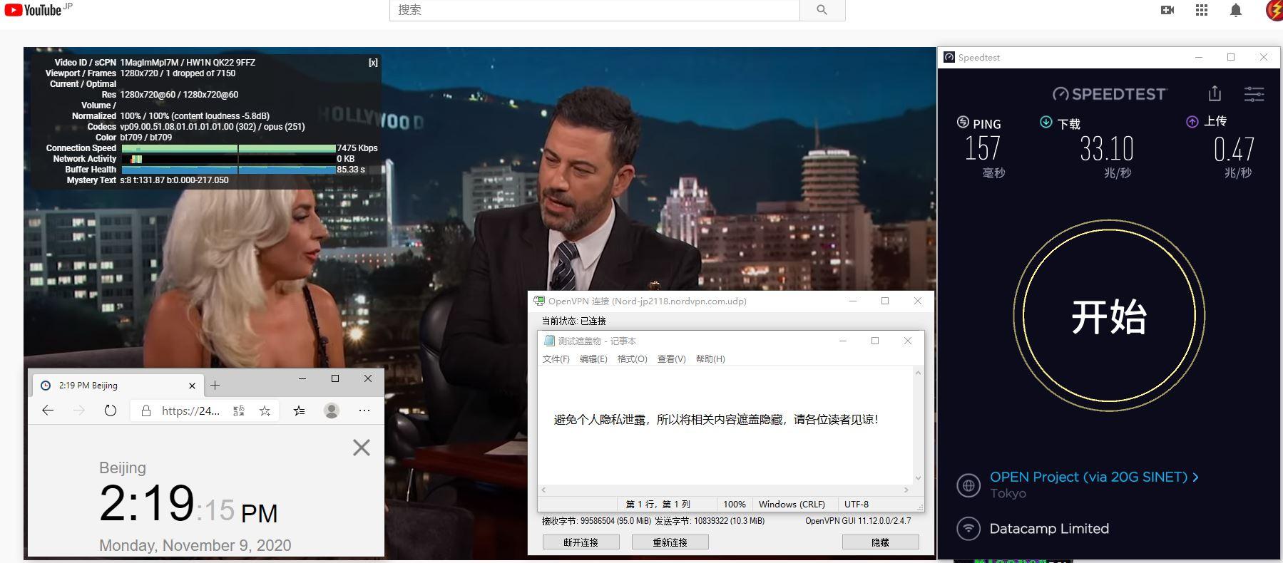 Windows10 NordVPN OpenVPN Gui jp2118 服务器 中国VPN 翻墙 科学上网 测试 - 20201109