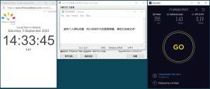Windows10 NordVPN OpenVPN Gui sg2099 中国VPN 翻墙 科学上网 翻墙速度测试 - 20200905