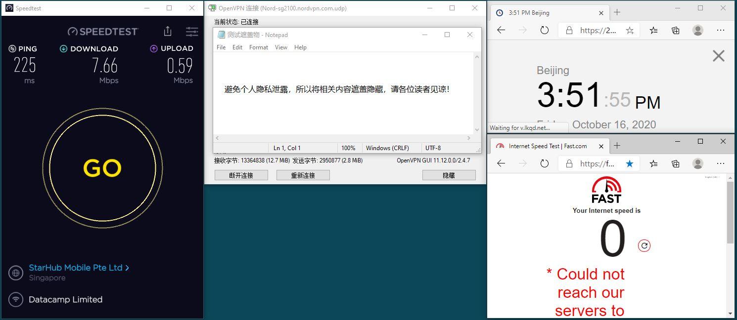 Windows10 NordVPN OpenVPN Gui sg2100 服务器 中国VPN 翻墙 科学上网 翻墙速度测试 - 20201016